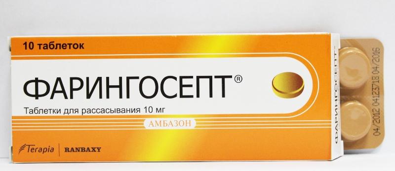 Лекарственный препарат является средством для лечения инфекционных и воспалительных заболеваний горла и полости рта