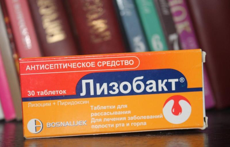 Препарат Лизобакт: описание, особенности, инструкция по применению