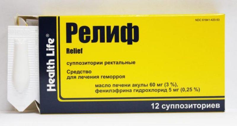 Геморрой: лечение после родов