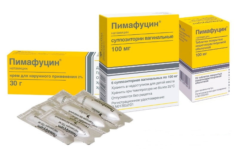 Свечи Пимафуцин: особенности препарата, инструкция по применению